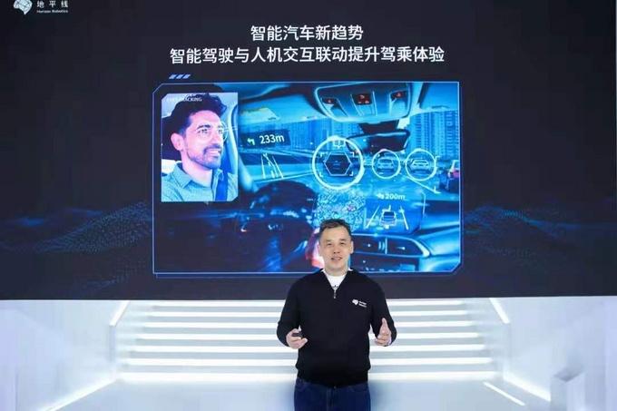 上海车展不止于车芯片独角兽地平线放大招-图1