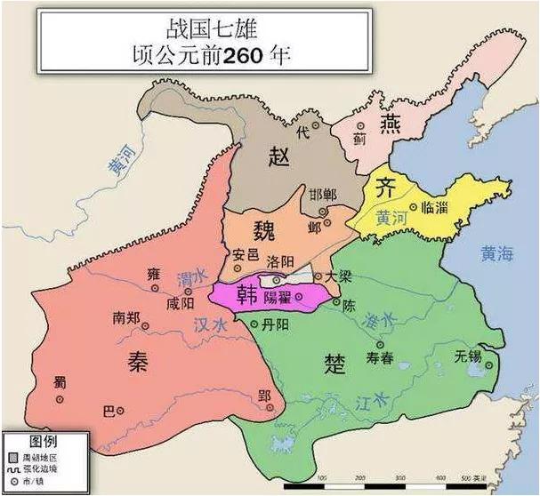 上图_ 公元前260年,战国七雄版图