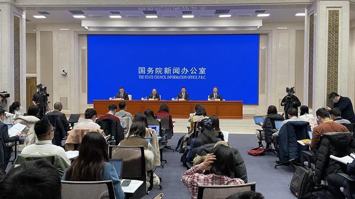"""3月8日,国新办就深入贯彻新发展理念,确保""""十四五""""开好局起好步有关情况举行发布会。直播截图"""