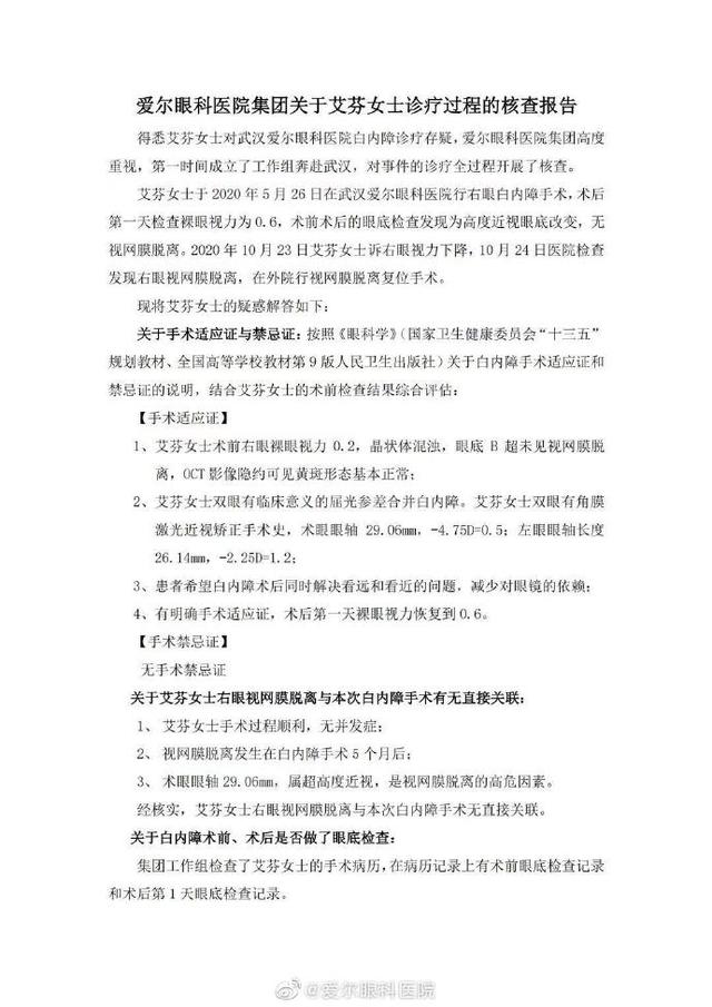韬光纪幽_刘大成_2015年重庆高考分数线