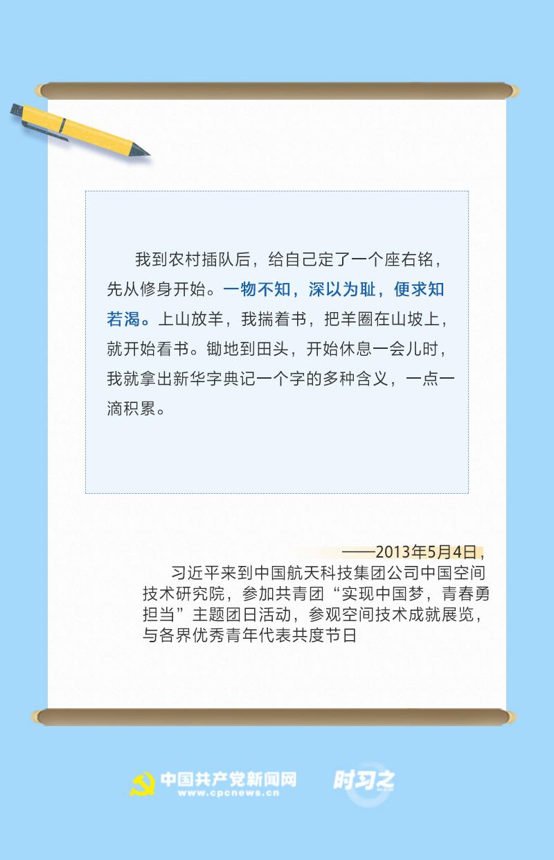 881交易平台_平顶山教育局网_济源社区