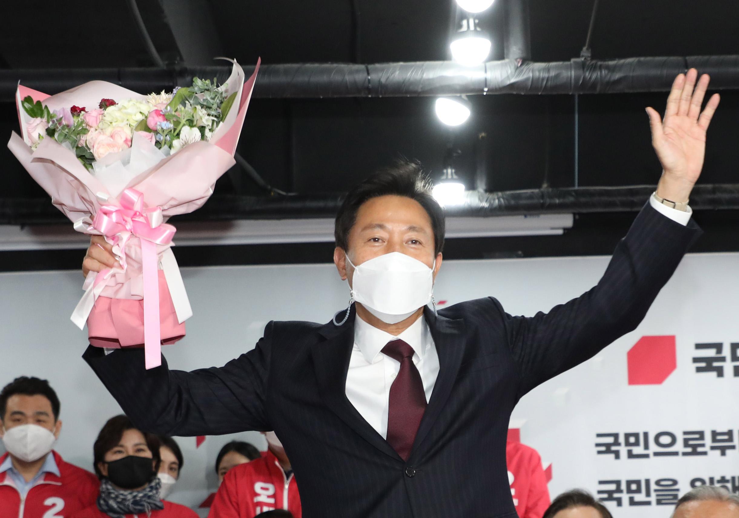 国民力量候选人吴世勋当选首尔市长 来源:澎湃影像