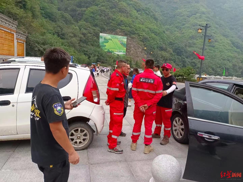 """驴友非法穿越""""鳌太线""""失联超7天 搜救队因天气恶劣被迫撤回"""