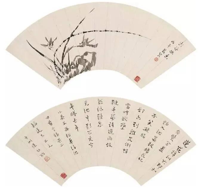 上图_ 张伯驹的书法线条笔画