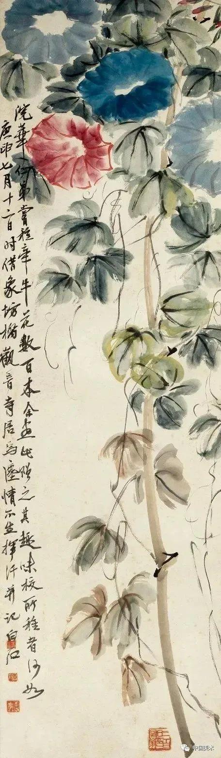 齐白石的艺术主张对现代花鸟画的影响