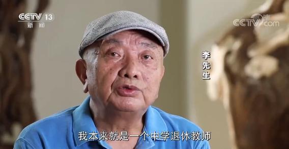 上海老人修剪自家树被罚  树危害大还是情僵硬执法危害大?(图11)