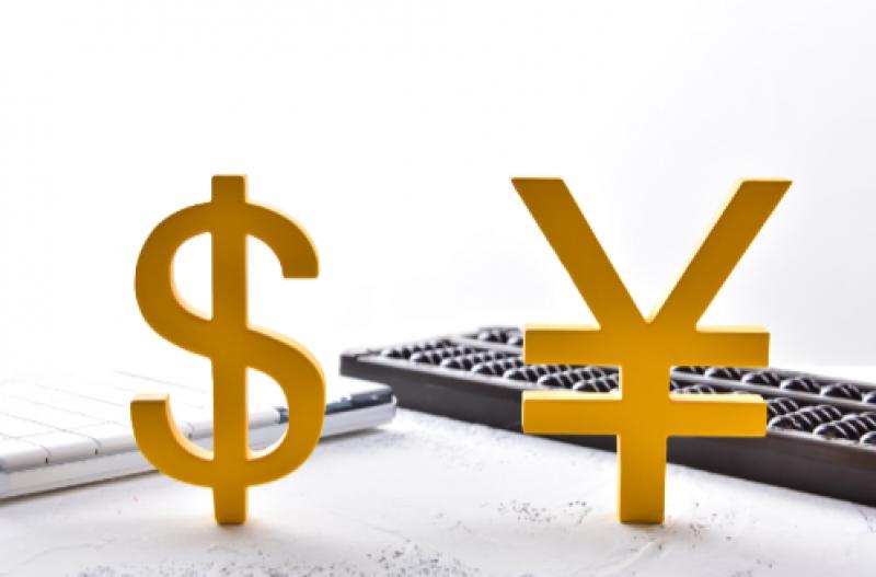 现阶段人民币汇率更应维持基本稳定