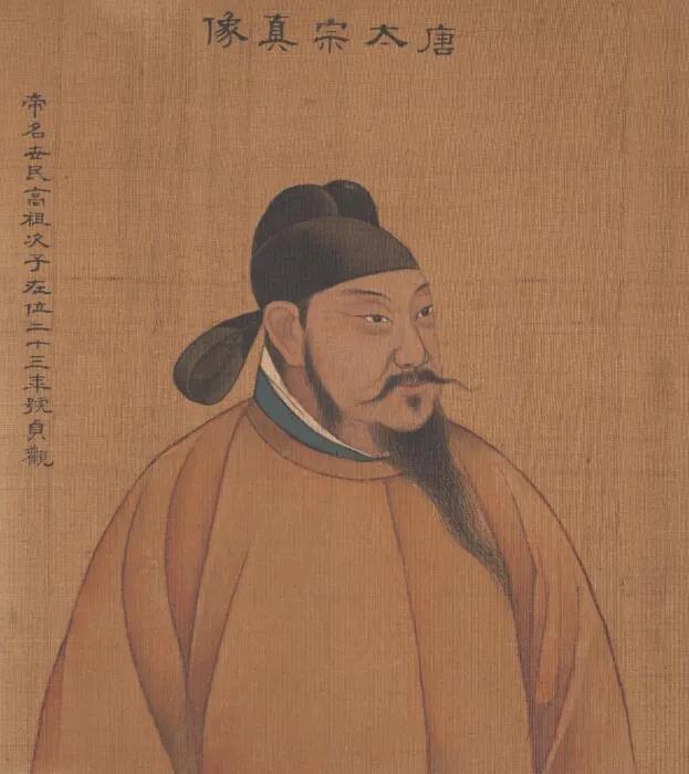 上图_ 唐太宗李世民(598年1月28日-649年7月10日),陇西成纪(今甘肃省秦安县)人
