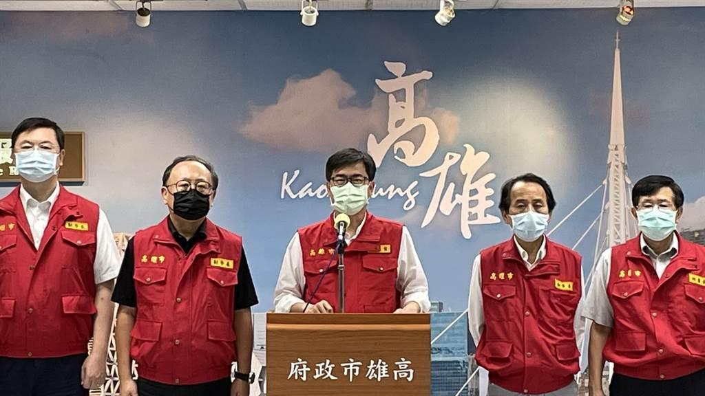 """高雄市长陈其迈与市政府相关人员在记者会上道歉。图自台湾""""中时新闻网"""""""