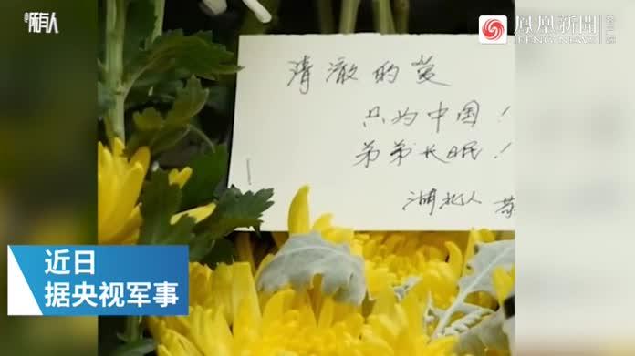 陈祥榕奶奶不知孙子已牺牲,家人在墓前的话让人泪目
