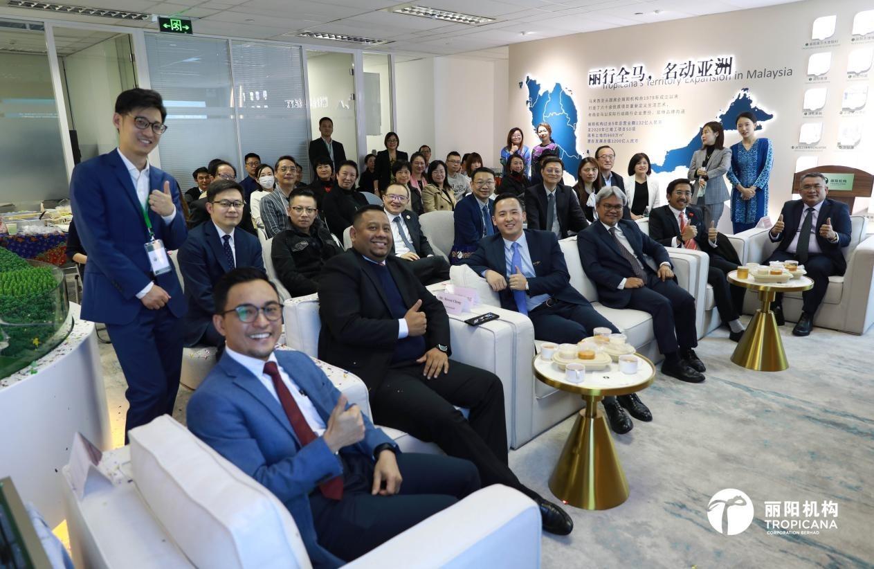 丽阳上海旗舰展厅开放仪式暨丽阳·雅居乐项目推介会成功举办