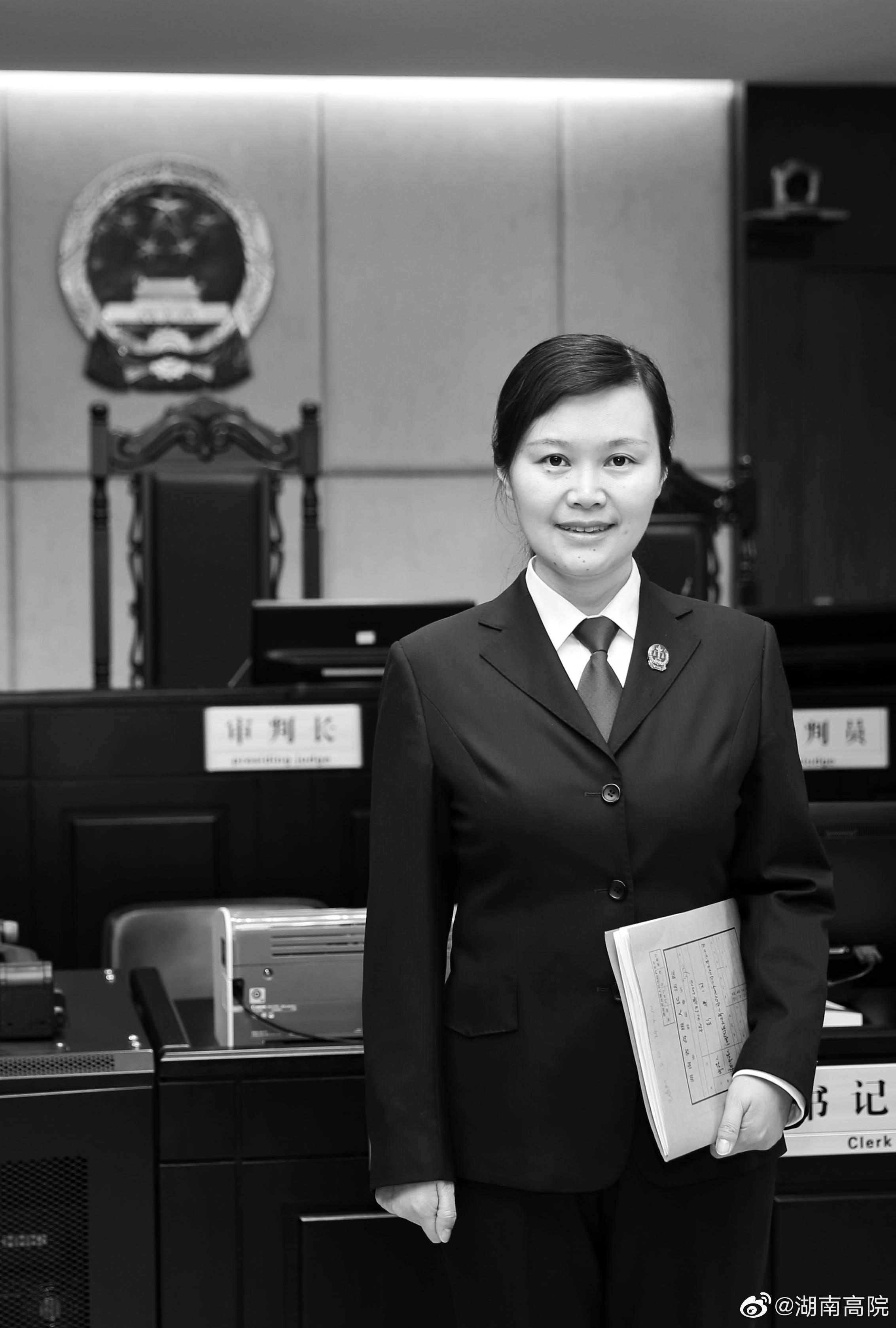 【黑钻官网】_湖南高院女法官被同乡杀害 知情人:嫌犯性格很怪 曾持棒殴打同事
