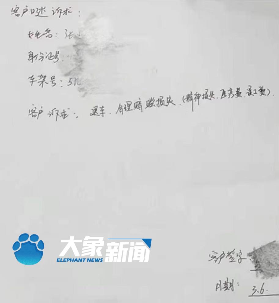 车展维权车主丈夫质疑特斯拉回应:没有超速 未拒绝第三方鉴定(图4)
