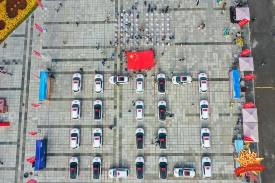 千车驰骋·星途自驾美丽宁夏系列活动成功举办