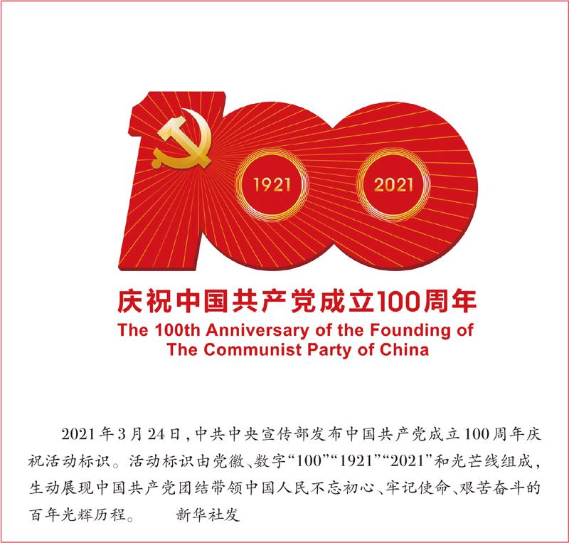 与其在悬崖上展览千年_旺道网站排名优化_姜文姜武