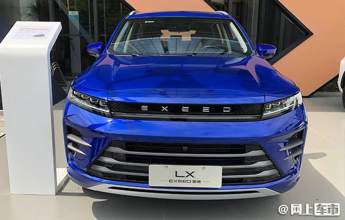 星途LX中文命名追风 将推新款车型 配置大升级-图2