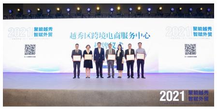 广州流花服装批发市场全力打造外贸服装跨境电商新生态