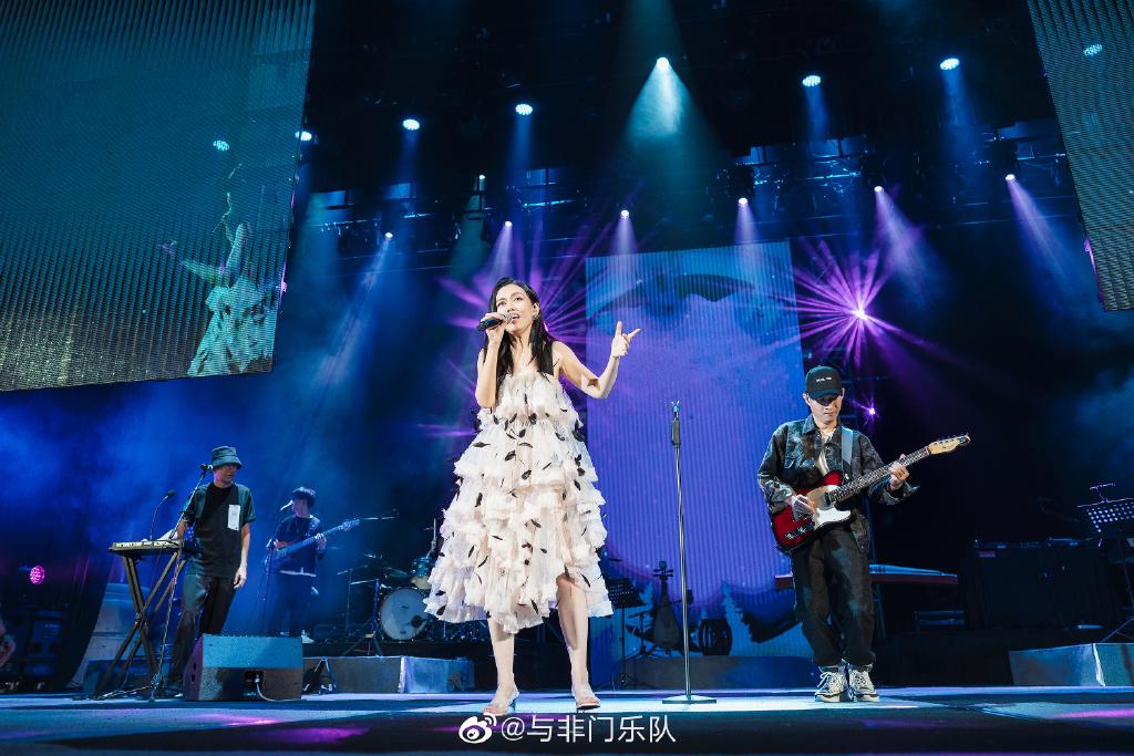 2020年举办与非门乐队二十周年音乐会(图来自乐队官微)