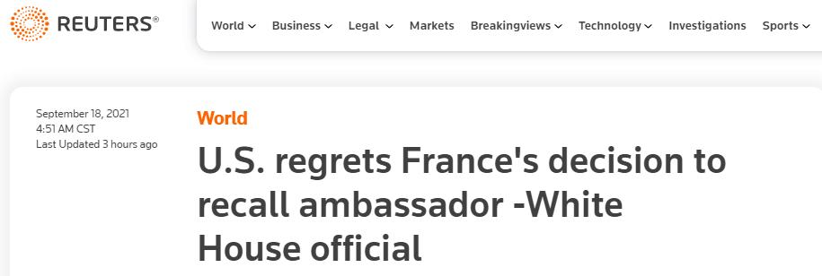 法国宣布召回其驻美国大使,美国国务卿布林肯:华盛顿将继续与法国合作