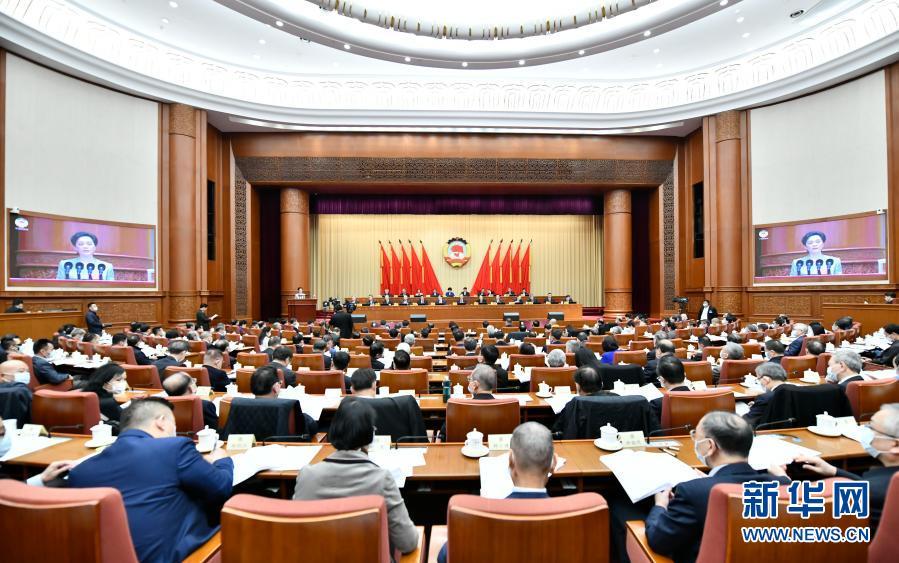 3月8日,全国政协十三届四次会议举行视频会议。会议在全国政协机关设主会场,在委员驻地设分会场。这是主会场。新华社记者 高洁 摄