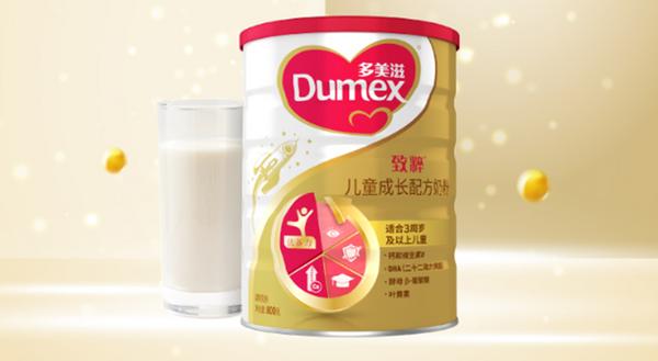 儿童成长奶粉哪个牌子好?选择多美滋致粹儿