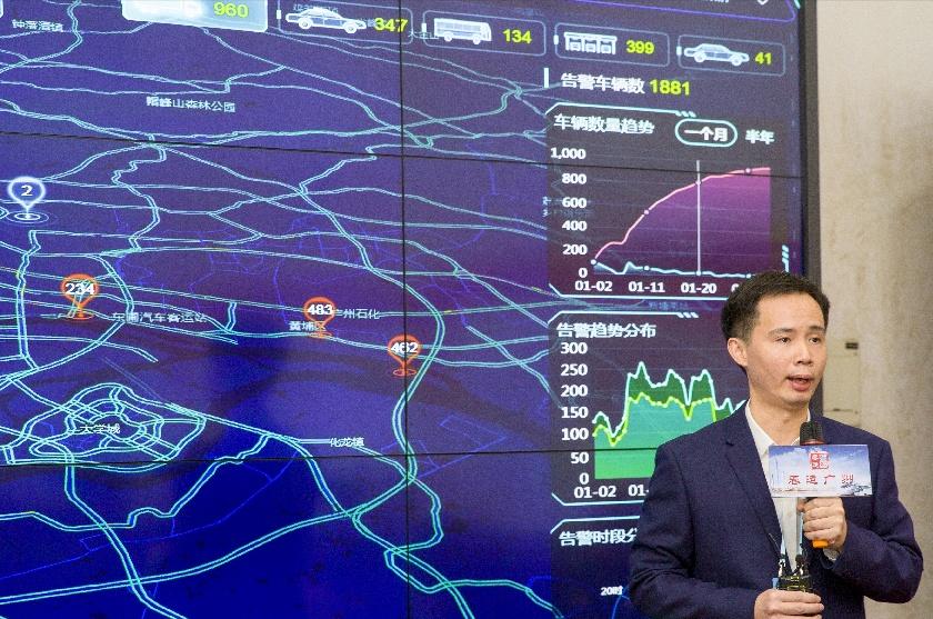 一眼看穿车辆伪装,广州上新全国首个人工智能视频综合分析平台