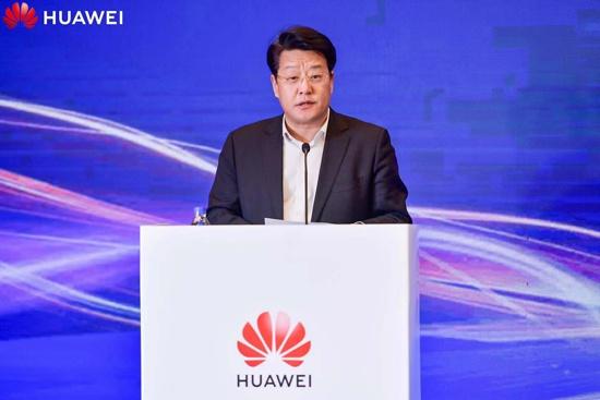 首届济南国家级人工智能创新应用先导区高端峰会华为分论坛成功举办