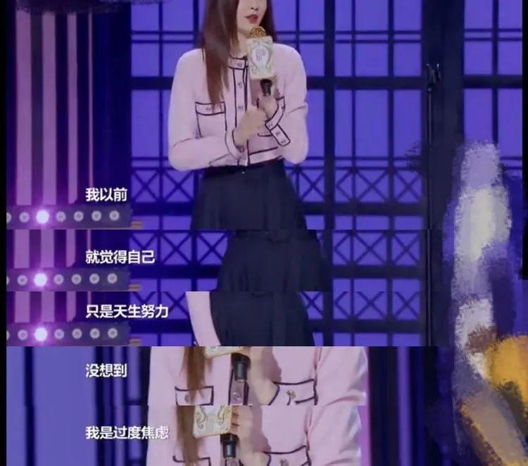 杜海涛悔婚7天后,沈梦辰崩溃自曝患怪病 她到底经历了什么? 健康 第4张