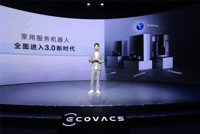 人工智能+自动驾驶,科沃斯的新品到底有多强