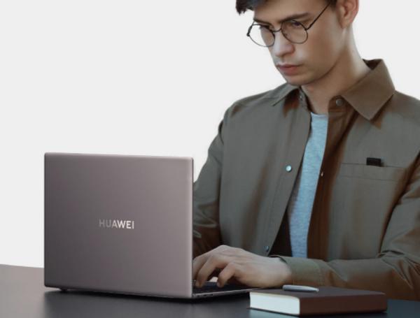 2021新年智选攻略:华为MateBook智慧办公家族里你最中