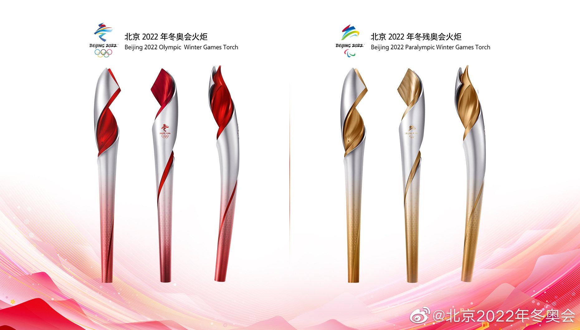 """火炬""""飞扬""""正式发布。 图片来源:北京2022年冬奥会和冬残奥会组织委员会官方微博"""