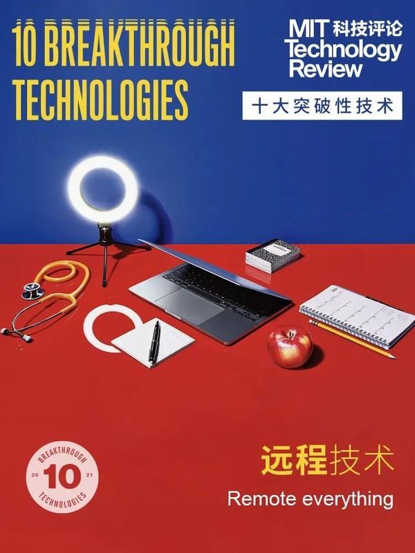 """中国远程教育""""引路者"""" 作业帮与苹果、Facebook同台竞技 中国远程"""