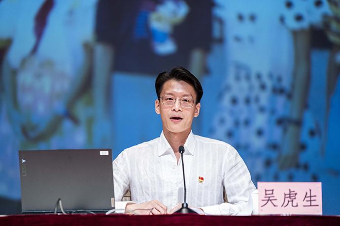 上海芭蕾舞团首席舞者吴虎生专题分享