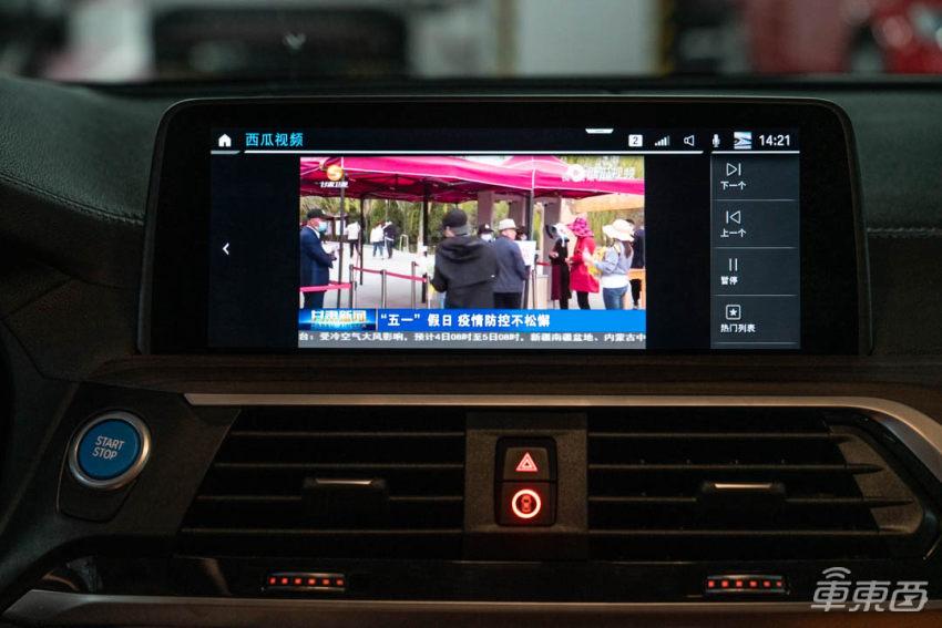 """""""滴滴双子星""""亮相上海车展 把硬件做到极致,探索L4级自动驾驶终极场景"""