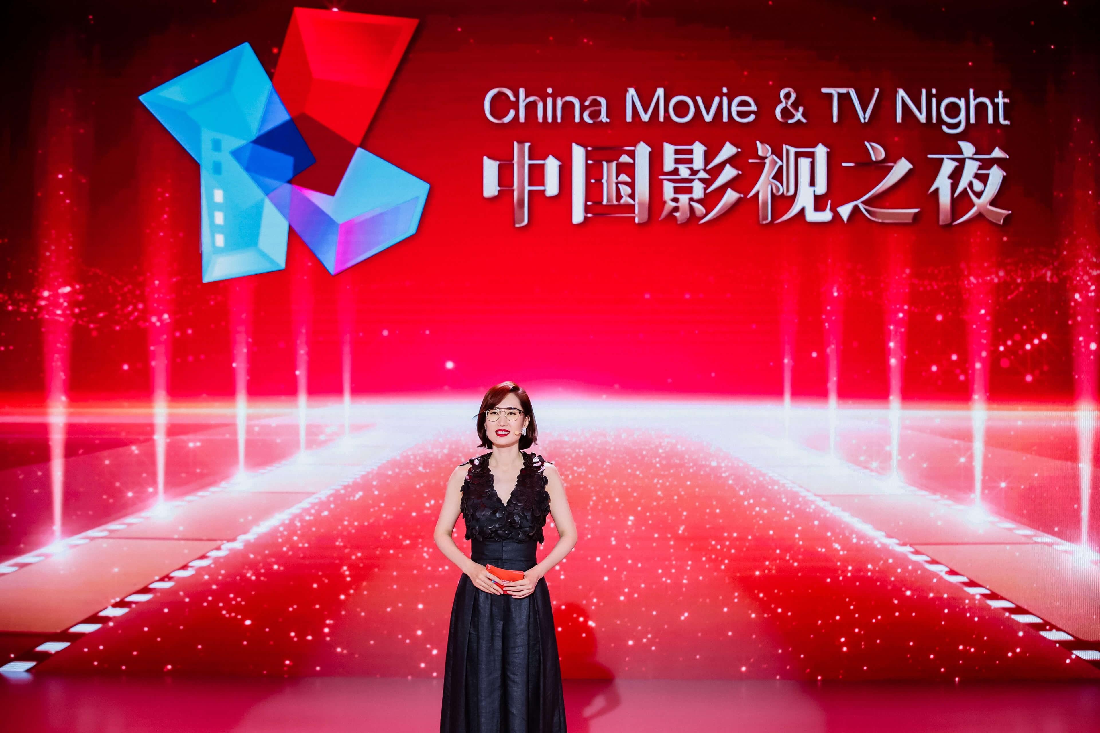 """上海国际电影节""""中国影视之夜""""成功举办"""
