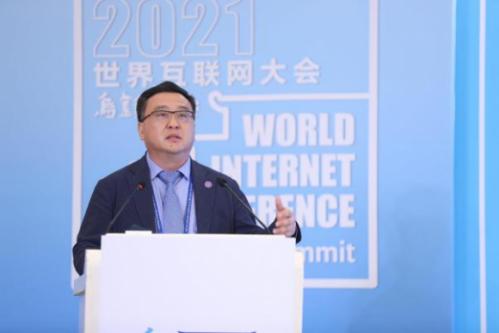 2021年世界互联网大会 |张亚勤谈人工智能赋能绿色计算