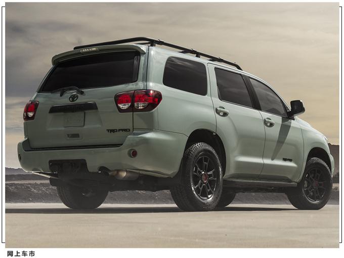 雷克萨斯将推全新8座SUV L2级辅助驾驶/2023年亮相-图7