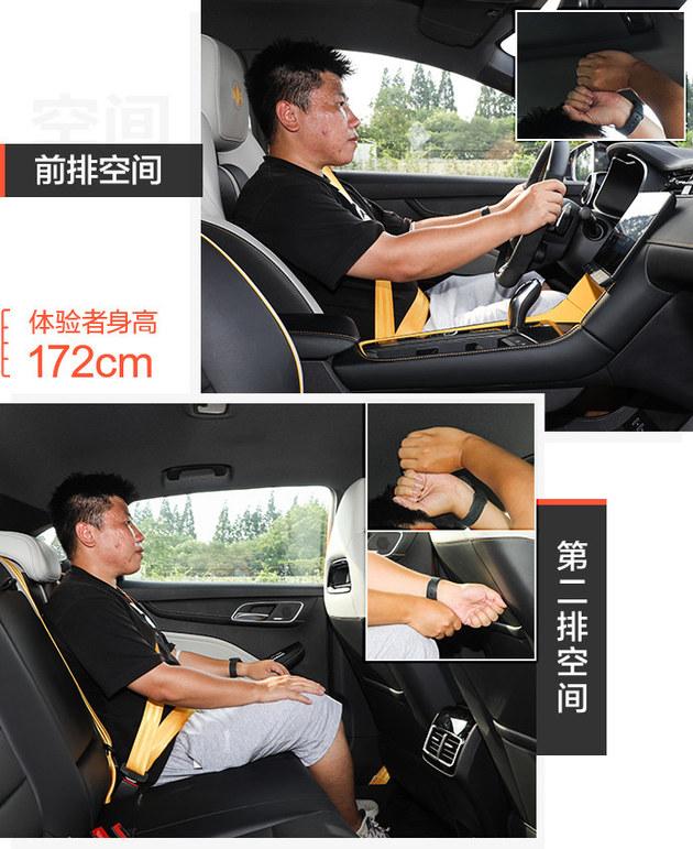 第三代MG6 PRO场地试驾 按奈不住的躁动