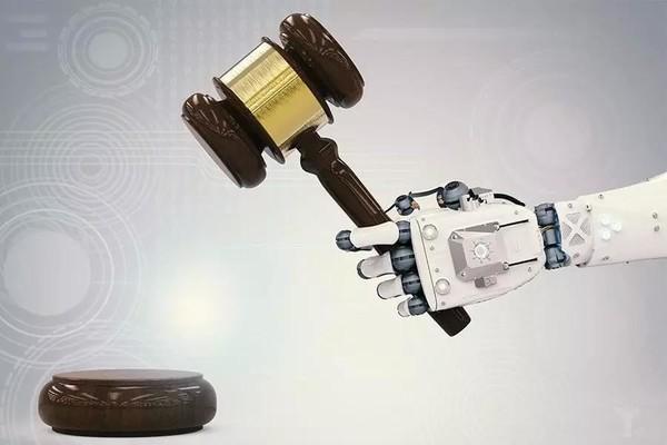 """人工智能正影响司法审判!""""人机合作""""或将成为常态"""