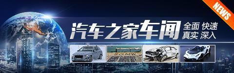 涉及汽车行业 工信部发布292项行业标准 汽车之家