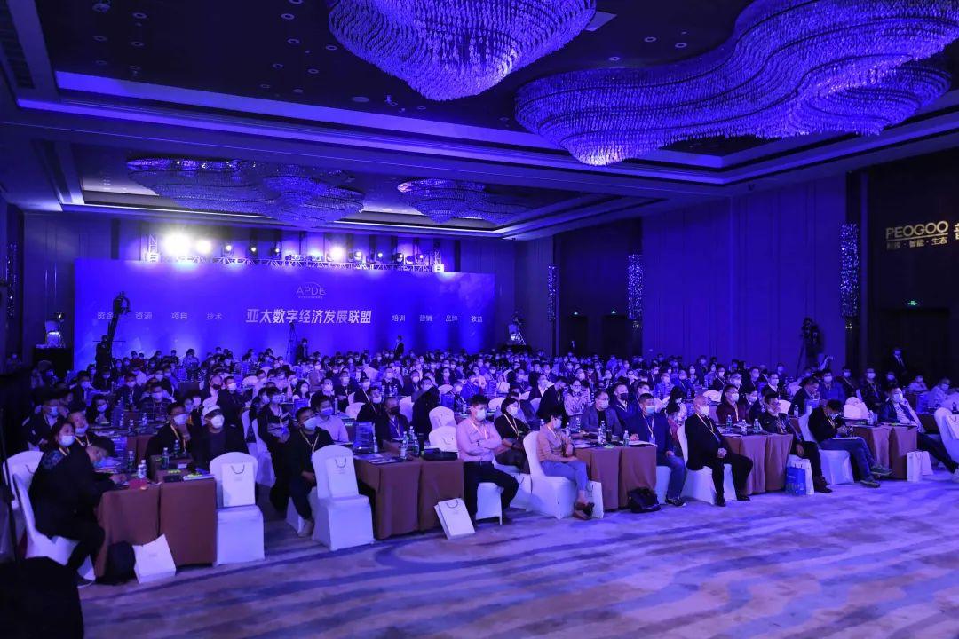 2021普华集团数字经济年度盛典在三亚盛大举行
