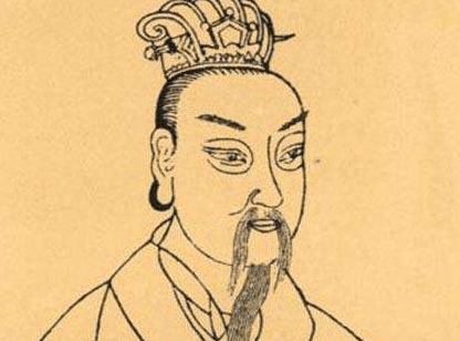 ▲漢明帝劉莊畫像。