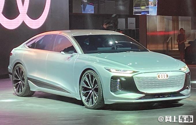 奥迪A6 e-tron概念车全球首发最大续航超700km-图1