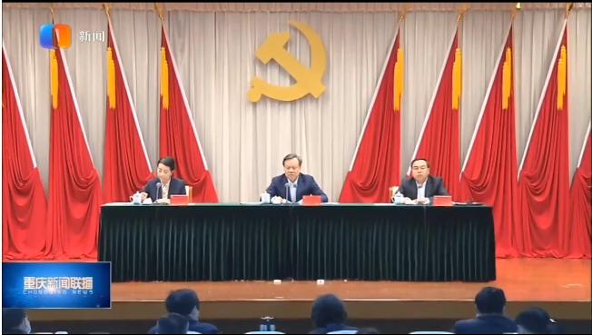 重庆市下载四任局长被查!市委网络:吸取教训,重塑形象