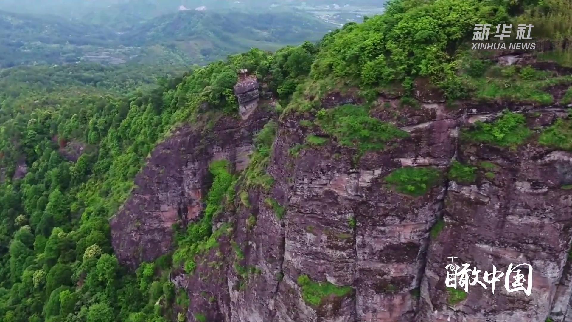瞰中国·夏之绚烂|奇岩怪石看丹霞