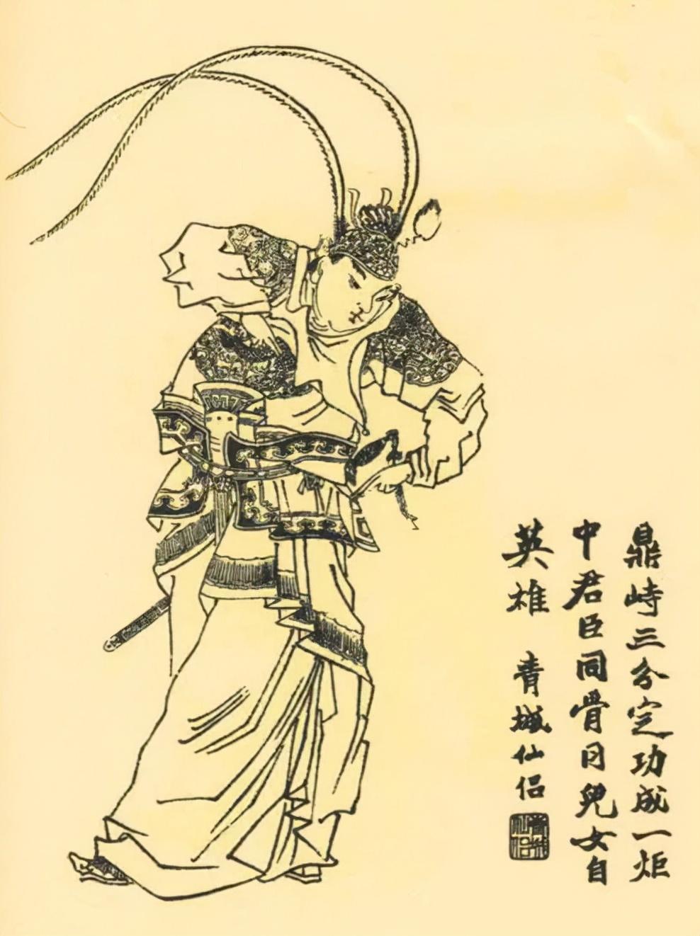 上图_ 周瑜(175年-210年),字公瑾