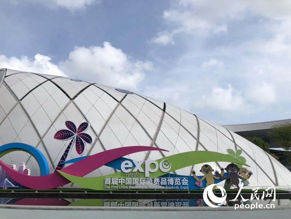 聚焦消博会:共享中国机遇 共助美好生活