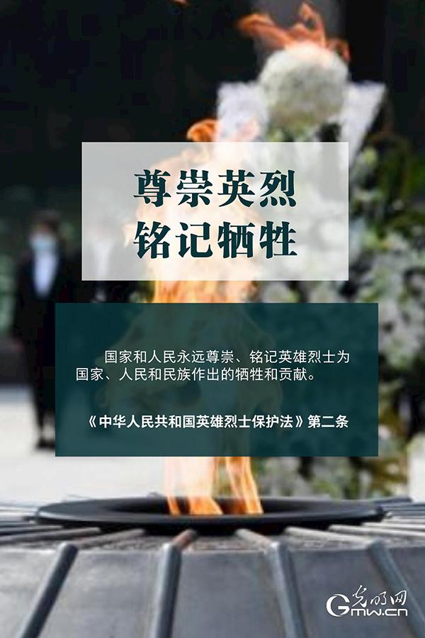 新晃红网_梦想精品_北京搜索