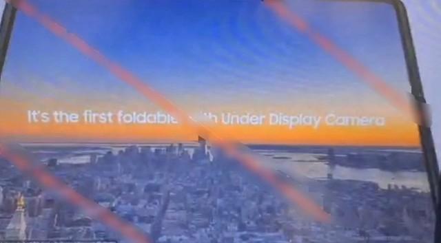 首款搭載屏下攝像頭的折疊屏手機有可能快來了