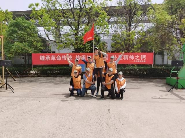 """淮安市住建局:以党史学习传承""""五四""""精神"""